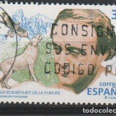 Sellos: LOTE E2 SELLOS SELLO ESPAÑA. Lote 180006368