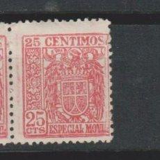 Sellos: LOTE F2 SELLOS VIÑETAS NUEVAS. Lote 194985081