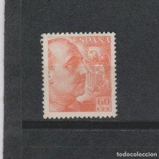 Selos: LOTE F2 SELLOS SELLO NUEVO SIN FIJASELLOS. Lote 175764820
