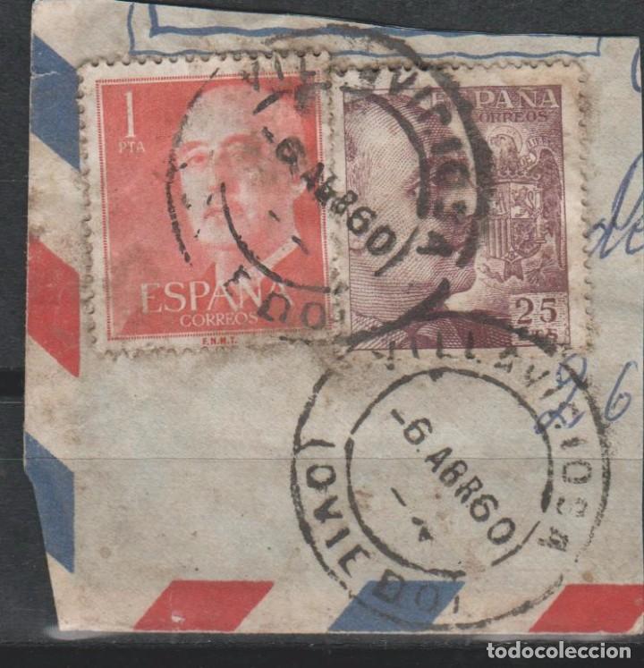 LOTE F2 SELLOS MATA SELLOS VILLAVICIOSA (Sellos - España - Guerra Civil - Viñetas - Usados)