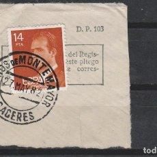 Sellos: LOTE F2 MATA SELLOS BAÑOS DE MONTE MAYOR CACERES. Lote 115271591