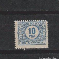 Sellos: LOTE F2 SELLOS VIÑETA ESPAÑA NUEVA. Lote 207270901