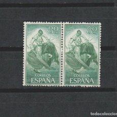 Sellos: LOTE F2 SELLOS ESPAÑA NUEVOS. Lote 115272327