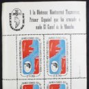 Sellos: HOJA 4 VIÑETAS MONTSERRAT TRESSERRAS 1958 DENTADA, NUEVA SIN USAR, OLOT, CANAL DE LA MANCHA. Lote 115316922