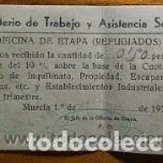 Sellos: CUOTA 0,5 PTS. MURCIA 1938 - MINISTERIO DE TRABAJO Y ASISTENCIA SOCIAL - OFICINA DE ETAPA REFUGIADOS. Lote 115318939