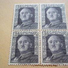 Sellos: SET SELLOS ANTIGUO ESPAÑA FRANCO 1,35 PTS NUEVOS CON GOMA. Lote 115319127