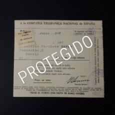 Sellos: MURCIA 1937 CUOTA DE 50 CENTIMOS D.E.C.A. DEFENSA ESPECIAL CONTRA AERONAVES. Lote 115341655