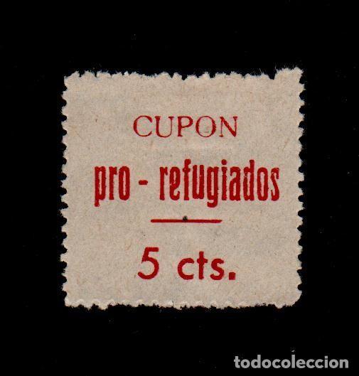 CL4-12-17 GUERRA CIVIL VIÑETA DE LORCA (MURCIA) CUPON PRO REFUGIADOS 5 CTS CASTAÑO S. BLANCO FESO (Sellos - España - Guerra Civil - Locales - Nuevos)