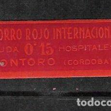 Timbres: CL4-15-51 GUERRA CIVIL VIÑETA DE MONTORO (CORDOBA). Lote 115349759
