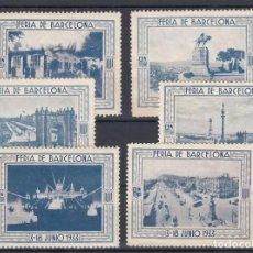Sellos: 1933 - FERIA DE BARCELONA 6 UNIDADES (TAMAÑO GRANDE). Lote 115408723