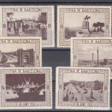 Sellos: 1933 - FERIA DE BARCELONA 6 UNIDADES (TAMAÑO GRANDE). Lote 115408811