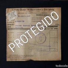 Sellos: CUOTA DE 50 CTS. PRO-DEFENSA PASIVA DE MURCIA. Lote 115470747