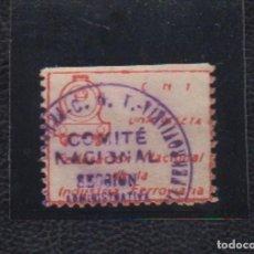 Sellos: VIÑETA POLÍTICA REPUBLICANA. EDIFIL 1640 US. Lote 115909179