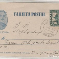 Sellos: POSTAL MILITAR FRANCO, VIVA ESPAÑA SELLO JUNTA DE DEFENSA NACIONAL 1 MAYO 1937 HINOJAL CÁCERES. Lote 116157099