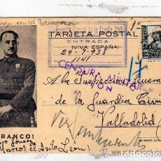 Sellos: CENSURA MILITAR. LEON. 26-7-1938. GUERRA. CIVIL. INSPECCION GENERAL DE LA GUARDIA CIVIL.. Lote 116168755