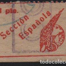 Sellos: S.R.I. 1 PTA, SECCION ESPAÑOLA, VER FOTO. Lote 116313071