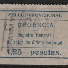 Sellos: SELLO PROVISIONAL, 1,25 PTAS, -URGENCIA- VER FOTO. Lote 116313607