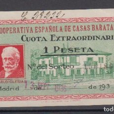 Briefmarken - VIÑETA POLÍTICA REPUBLICANA. EDIFIL 1330 * - 116325139