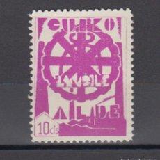 Briefmarken - EUZKADI. EDIFIL 20 * - 116332099