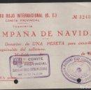 Sellos: CARABANCHE.(MADRID), S.R.I. 1 PTA, AGUINALDO DEL MILICIANO -CAMPAÑA DE NAVIDAD- VER FOTOS. Lote 116410771