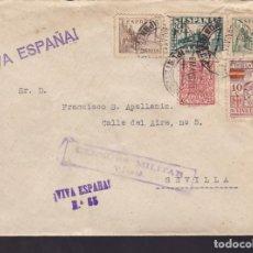 Sellos: CM1-16-CARTA VIGO (PONTEVEDRA)-SEVILLA 1937.PRECIOSO FRANQUEO. + LOCAL + FISCAL POSTAL. Lote 116591499