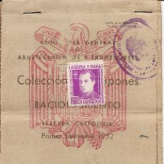 Sellos: 1948- CUPONES DE RACIONAMIENTO SEMESTRAL- CREO QUE ESTA COMPLETO -VER FOTOS . Lote 116915091