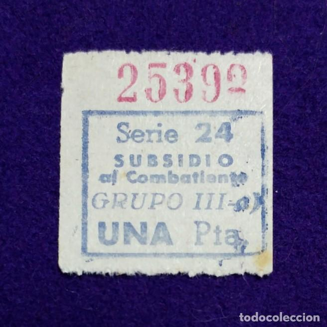 VIÑETA SUBSIDIO AL COMBATIENTE. EIBAR (GUIPUZCOA). SERIE 24. GRUPO III. UNA PTA. GUERRA CIVIL. SELLO (Sellos - España - Guerra Civil - Beneficencia)