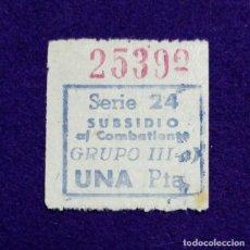 Sellos: VIÑETA SUBSIDIO AL COMBATIENTE. EIBAR (GUIPUZCOA). SERIE 24. GRUPO III. UNA PTA. GUERRA CIVIL. SELLO. Lote 117029099
