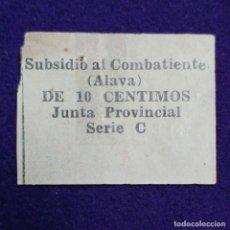 Sellos: VIÑETA SUBSIDIO AL COMBATIENTE (ALAVA) DE 10 CENTIMOS.GUERRA CIVIL. SELLO. JUNTA PROVINCIAL. SERIE C. Lote 117030139
