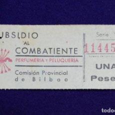 Sellos: VIÑETA SUBSIDIO AL COMBATIENTE (BILBAO) DE UNA PESETA.GUERRA CIVIL. SELLO. COMISION PROVINCIAL. Lote 117031203