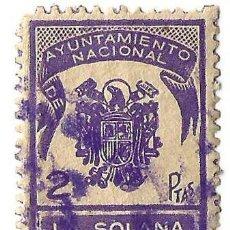 Sellos: AYUNTAMIENTO NACIONAL DE LA SOLANA 1PTAS. Lote 117071039