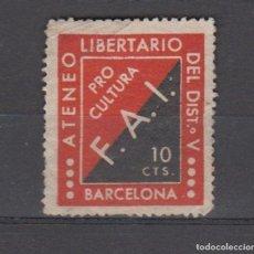 Sellos: BARCELONA. EDIFIL 64 * ATENEO LIBERTARIO....... Lote 117311139