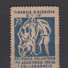 Sellos: BARCELONA. EDIFIL 41 (*). Lote 117524027