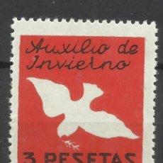 Sellos: 6053-SELLO GUERRA CIVIL 3 PTS FALANGE AUXILIO INVIERNO SPAIN CIVIL WAR.NUEVO MNH. Lote 117653923
