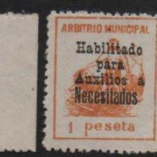 Sellos: CADIZ, 50 CTS + 1 PTA. + 3 PTAS, HOBILITADOS AUXILIO NECESITADOS- VER FOTO. Lote 117798991