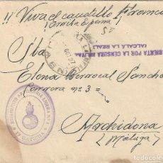 Sellos: CARTA CENSURA MILITAR ALCALA LA REAL JAEN A MALAGA ARCHIDONA ARTILLERIA LIGERA CASTILLO LA MOTA 1937. Lote 118046175