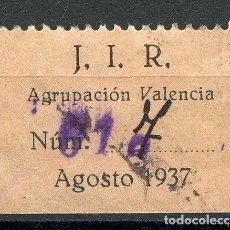 Sellos: ESPAÑA GUERRA CIVIL. VALENCIA. J.I.R. (JUVENTUDES DE IZQUIERDA REPUBLICANA). PAPEL NARANJA S/CAT. . Lote 118200651