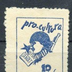 Sellos: VIÑETA REPUBLICANA PRO CULTURA 74 BRIGADA MIXTA - 10 CTS.. Lote 118202891