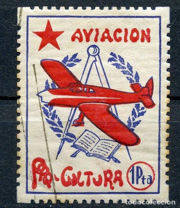 VIÑETA REPUBLICANA AVIACIÓN PRO-CULTURA 1 PTA. (Sellos - España - Guerra Civil - Viñetas - Nuevos)
