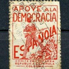 Sellos: COLOMBIA. APOYE A LA DEMOCRACIA ESPAÑOLA. AFINET 2558 USADO. CUATRO DIENTES CORTOS.. Lote 118203955
