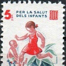 Sellos: SEGELL CATALÀ. 1936. PRO INFANCIA. PER LA SALUT DELS INFANTS,**,MNH. (18-139). Lote 118333331