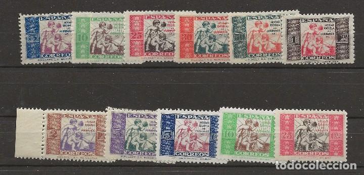 R35/ HUERFENOS DE CORREOS, EDIFIL 1/11, MH*, CATALOGO 59,00€ (Sellos - España - Guerra Civil - Beneficencia)