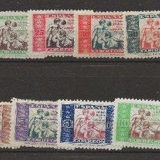 Sellos: R35/ HUERFENOS DE CORREOS, EDIFIL 1/11, MH*, CATALOGO 59,00€. Lote 118367287