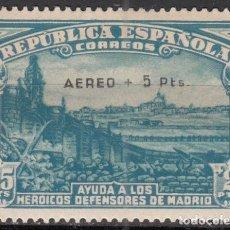 Sellos: ESPAÑA, 1938 EDIFIL Nº 759 / * / . Lote 118473991