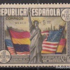 Sellos: ESPAÑA, 1938 EDIFIL Nº 765 ( * ). Lote 118474087