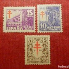 Sellos: SELLO - ESPAÑA - CORREOS - EDIFIL 1017,1018 Y 1019 - PRO-TUBERCULOSOS - 1947 - SERIE DE 3. Lote 118636851