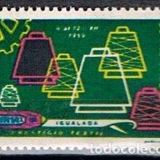 Sellos: IGUALADA, PRESTIGIO TEXTIL, VIÑETA *** DEL AÑO 1959. Lote 241660055