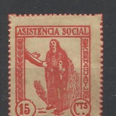 Sellos: ASISTENCIA SOCIAL BENAGUACIL 15 CTS NUEVO(*). Lote 118833039