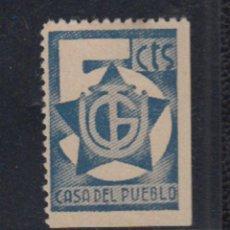 Sellos: VIÑETA POLÍTICA REPUBLICANA. GÓMEZ GUILLAMÓN 1988 (*). Lote 118914127