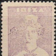 Sellos: IBIZA. 1936. G. CIVIL.SELLO LOCAL .PRO PARO . DIOSA TANIT. 25 CTS. LETRAS AL DORSO. **.MNH .(18-133). Lote 118975267